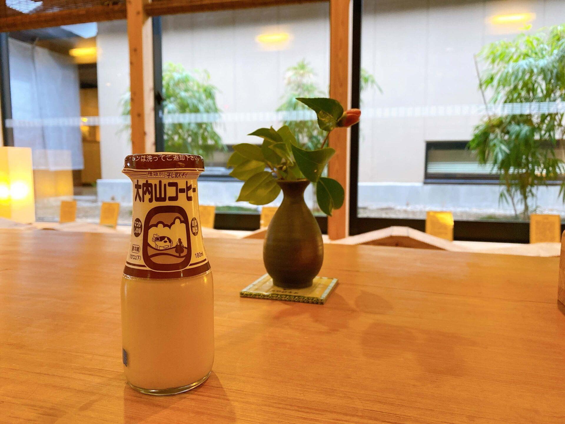 熊野倶楽部 大内山牛乳