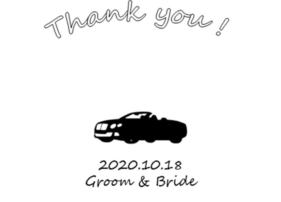 結婚式のお車代の封筒のデザイン