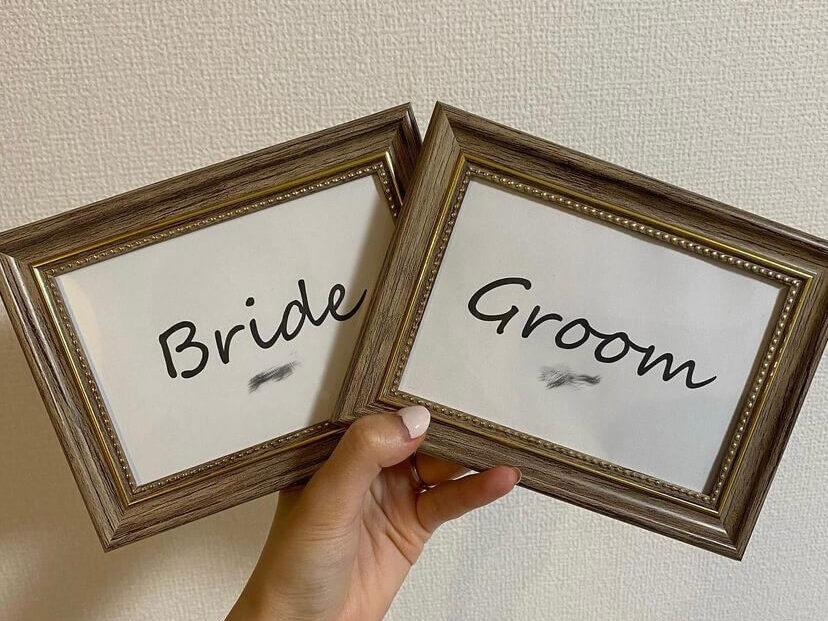 結婚式の受付のフォトフレーム